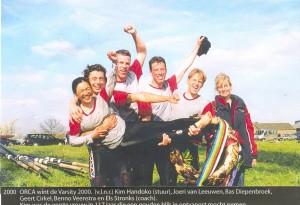 2000 Orca wint de Varsity